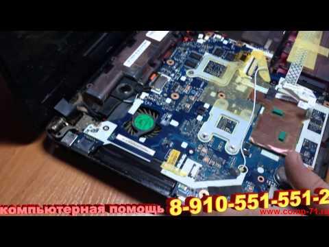 Чистка ноутбука Packard Bell Easynote Ts11 от пыли