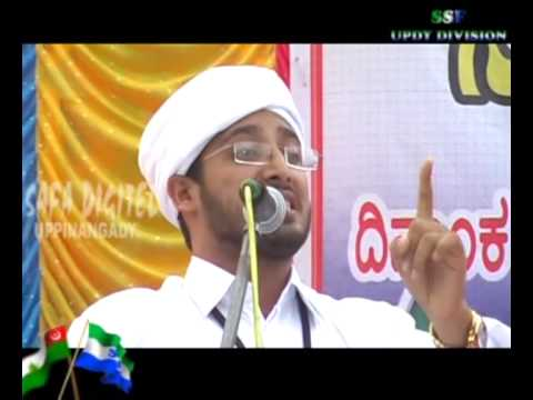 Uppinangay Sunni Sammelana - Speech by Noufal Saquafi Kalasa - 01