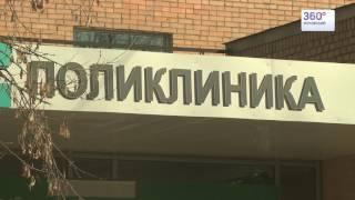В Жуковском мошенники представляются сотрудниками поликлиники и обворовывают пенсионеров