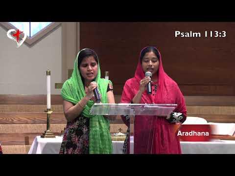 Aradhana  Psalm 113:3  Malayalam Christian Song   Heavenly Grace Indian Church