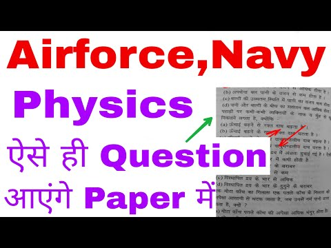 Important Physics Questions for Airforce and Navy