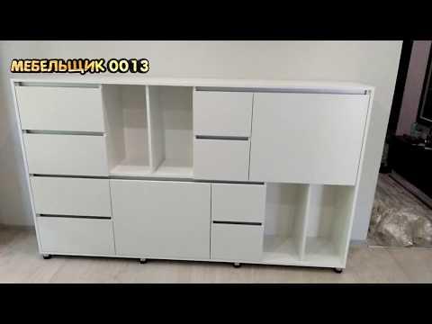 Большой комод в гостиную.Шкаф  для хранения на кухню со стеклянной витриной. Ручки Gola(гола)профиль