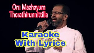 Oru Mazhayum Thorathirunnittilla | Karaoke With Lyrics | Fr. Sajan P Mathew | Heart Touching Song