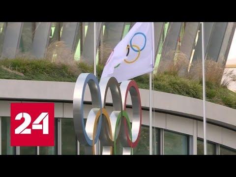 Россия на Олимпиаде-2020: