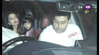 What Happened At Abhishek Bachchan's Birthday Party 2019 ?