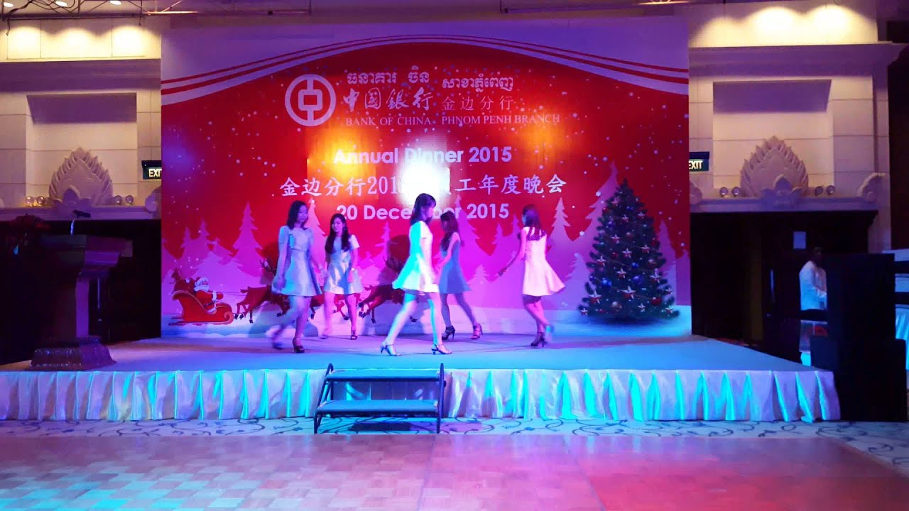 Exceptional Annual Dinner Party Part - 12: Korea Dance By Staff BOC On Annual DInner Party