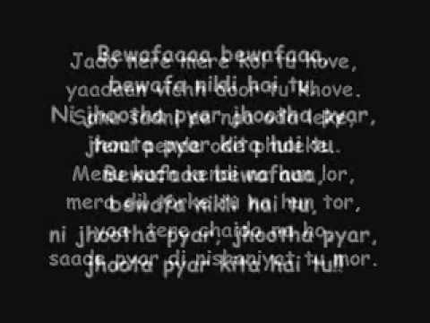 Imran Khan - Bewafa With Lyrics