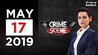 Dost Numa Dushman | Crime Scene | SAMAA TV | 17 May 2019