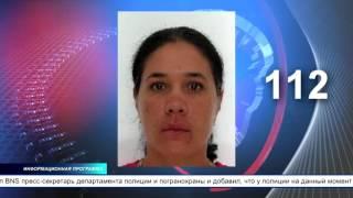Пропавшая в Азери женщина сегодня была найдена мертвой