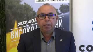 CORTEVA AGRISCIENCE™ -  иновации в царевица 2020 г.