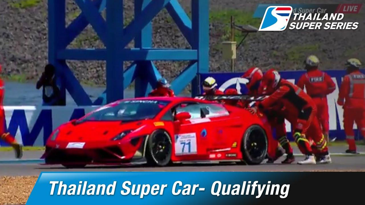 Thailand Super Car- Qualifying | Chang International Circuit