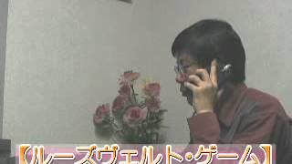「ルーズヴェルト...」森脇健児「楽屋噺」で「舞台裏」 「テレビ番組を...