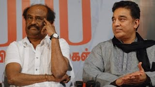 Rajini and Kamal laud Jayalalitha for Sivaji Ganesan Monument spl video news