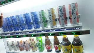 동아오스카 신형자판기 설명