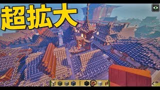 和風住宅街をリスナー60人で拡大してみた -建国クラフト #43 【KUN】