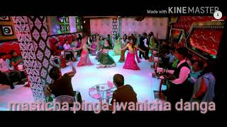 Raja ghotbhar mala bhi de watsataap states