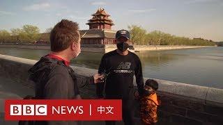 肺炎疫情:北京民眾出門遊玩「看你們國外怎麼控制了」- BBC News 中文