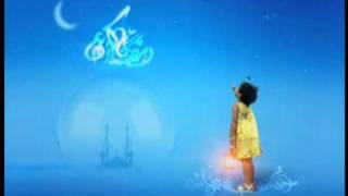 Ramadan filler (Infinity TV, 2008) by Wafa Ibrahim, Promo Producer