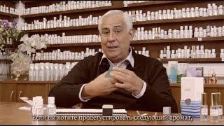 Как правильно выбирать парфюм? Dilis Parfum
