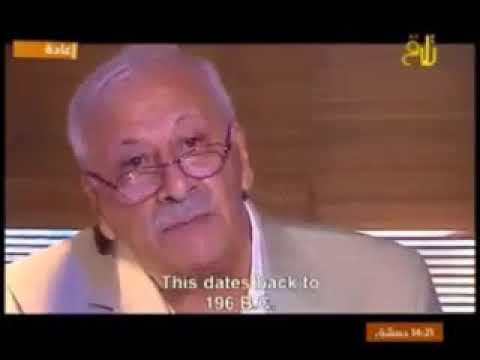 أصل الأكراد وموطنهم الأصلي -  د محمد بهجت القبيسي thumbnail