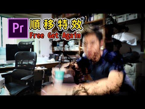 Free Get 素材!