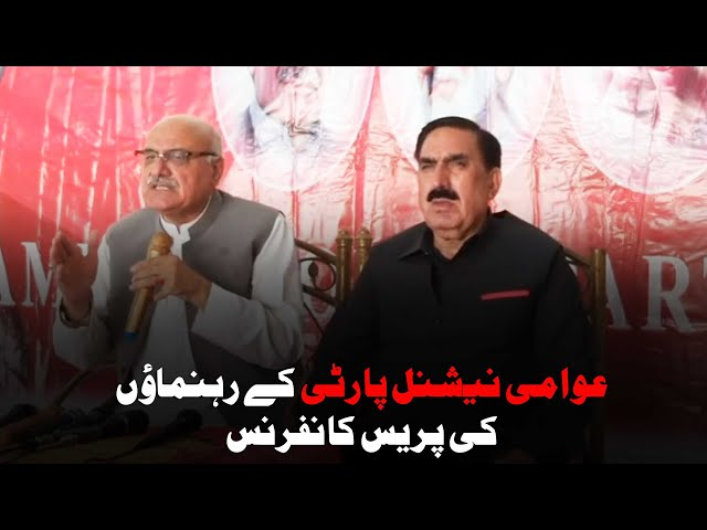A.N.P Leader Shahi Sayed Addressing a Press Conference | 19 Oct, 2020