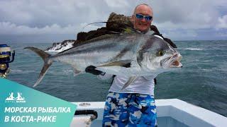 Рыбалка в Норвегии — Рыболовные туры в Норвегию ...