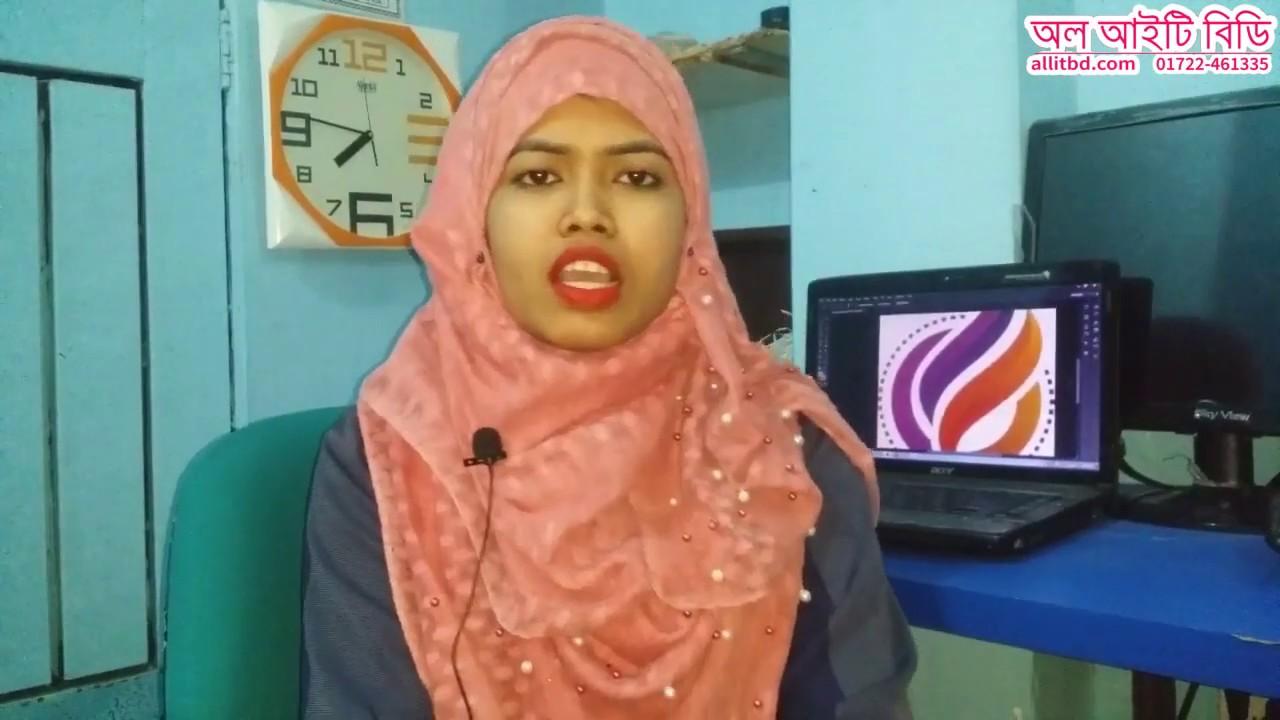 Success Story in Freelancing | Zannathi Khatun