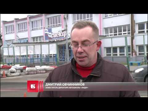 Программа по бесплатному обучению детей в автошколах продолжится в Вологде