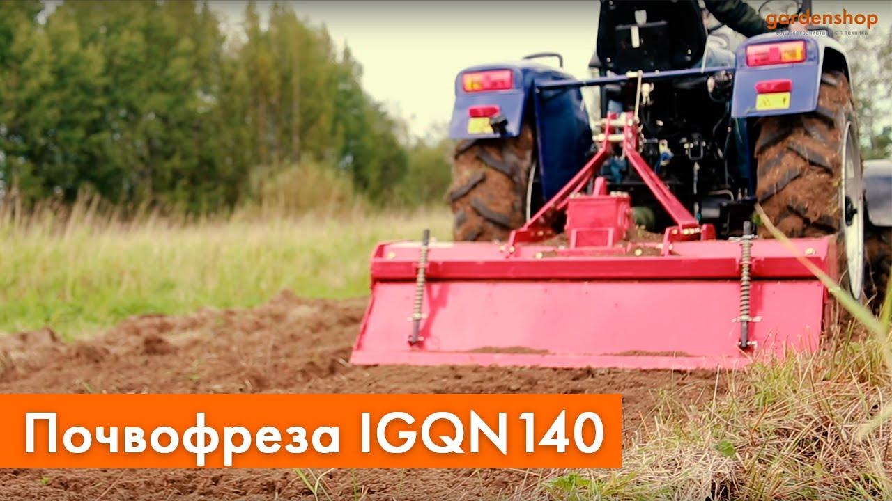 Культивация участка трактором Lovol 244| Работа почвофрезы IGQN140