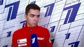 Роман Савосин Доволен прокатом раньше не получалось собрать короткую с двумя четверными
