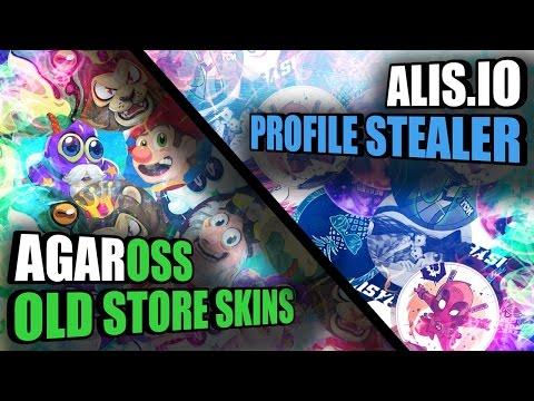 Agar io - Old Store Skins