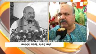 Naveen Tired; BJP Will Be The Change Odisha Needs Amit Shah
