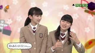 2014.3.19 O.A. saku saku:さくら学院の知っておいて損することなんて、ゼッタイない!(堀内まり菜&野津友那乃)