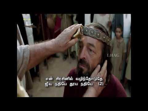 Alai Alaiyai (Tamil Song)