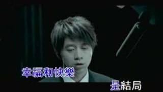 Video Guang Liang - Tong Hua (Fairytale) download MP3, 3GP, MP4, WEBM, AVI, FLV November 2017