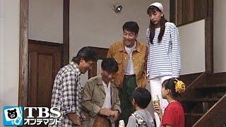 吾郎(堺正章)達は仕事でリゾート用地の下見に行く事になった。仕事とバカ...