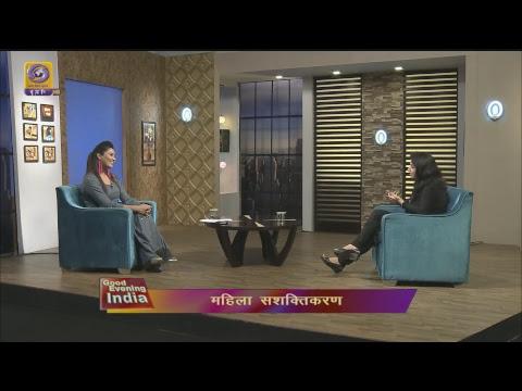 Women Achievers I Renu Hussain , Monica Choudhary : Good Evening India