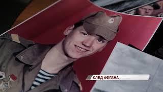 «Опаленные Афганом»: в музее истории Ярославля открылась выставка к 30-летию вывода войск