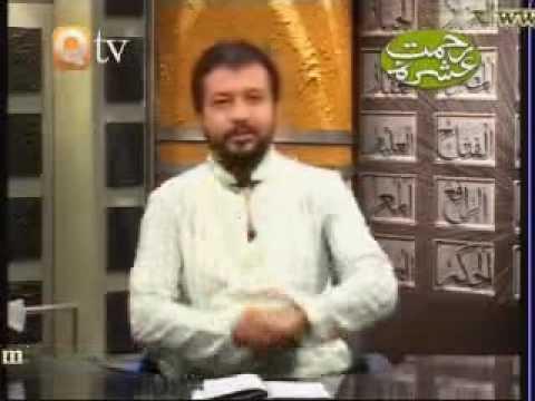 QTV Program Dukhi Dilo Ka Sahara