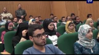 اولومبياد الرياضيات الأول بين طلبة الجامعات - محافظة معان