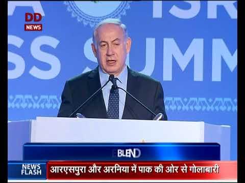 Israel's PM Benjamin Netanyahu meets top industrialists in Mumbai