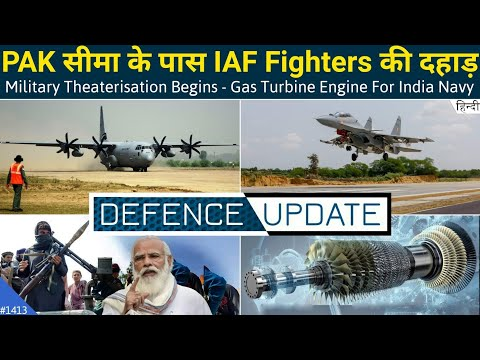 Defence Updates #1413 - Emergency Landing Field, Gas Turbine