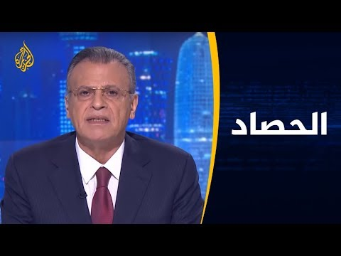 الحصاد - أزمة الناقلات.. طهران تدعو للدبلوماسية ولندن تلوّح بحلول أوروبية  - نشر قبل 44 دقيقة