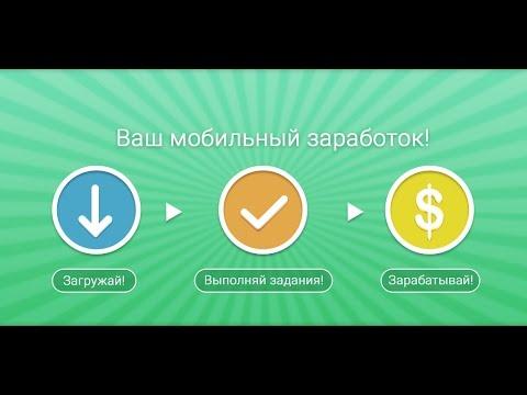 Программа для го пополнение счета на телефоне