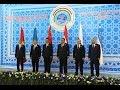 Саммит ШОС в Душанбе
