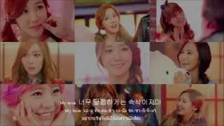 SNSD - Romantic St. [Karaoke Thai Sub with Instrumental]
