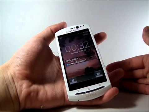 [ Unboxing ] : Sony Ericsson Xperia Neo V