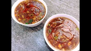 Easy Hot And Sour Soup Recipe | How to Make Hot And Sour Soup