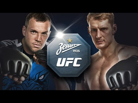 Футбол Vs MMA: Дзюба против Волкова